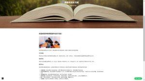 Web Development Private Tuition_1