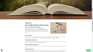 Website Redesign Private Tuition_1